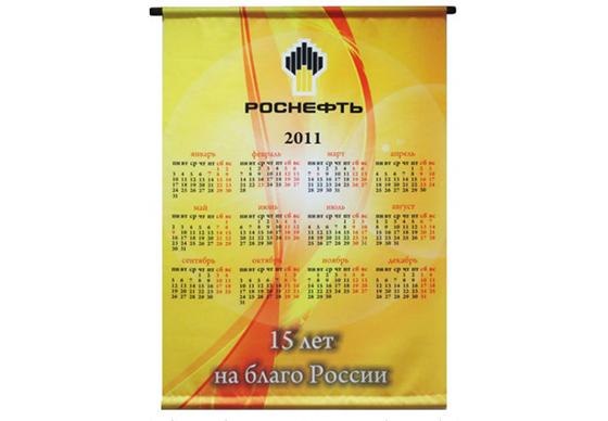 тканевые календари
