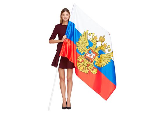 знамя рф